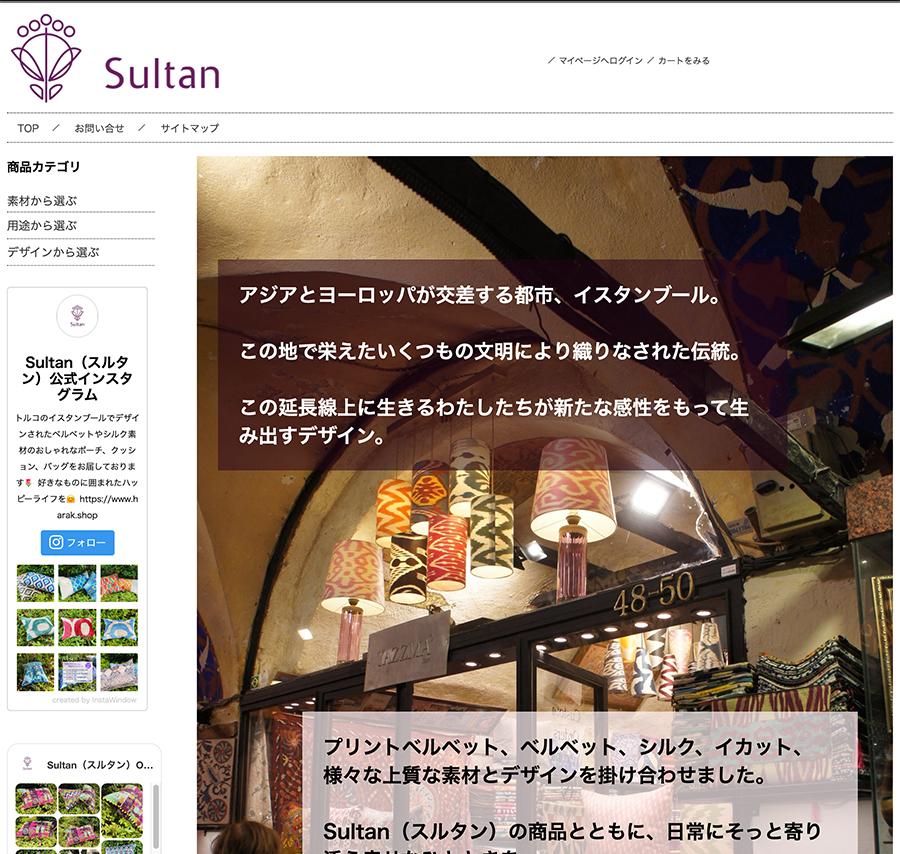 トルコクッション雑貨 HARAK(Sultan)さんのマーケティング支援